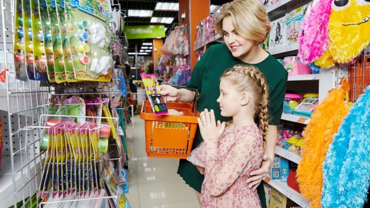 В «Галамарте» запустили акцию «50% на игрушки»