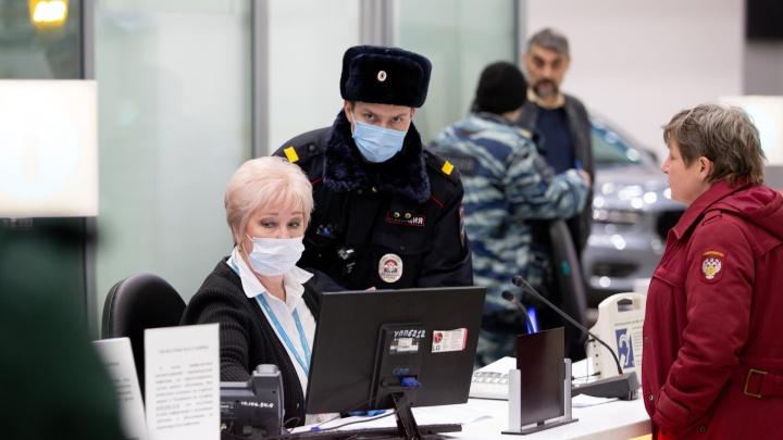 Прилетевших в Челябинск из Москвы и Петербурга будут проверять на коронавирус