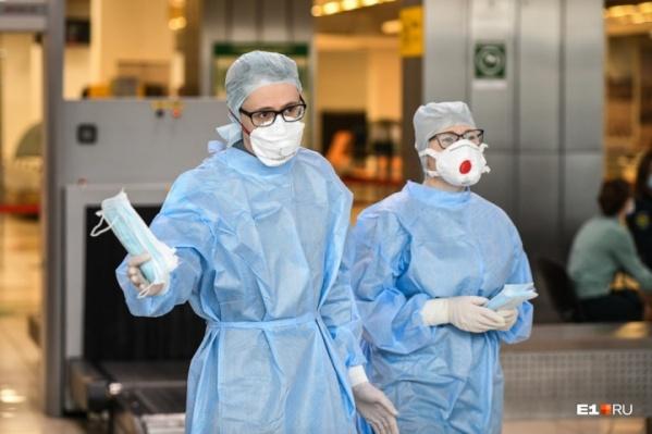 Медики проверяют всех зауральцев, прибывших из неблагополучных регионов