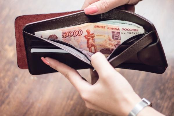 Тест поможет проверить финансовую грамоту