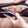 Деньги на исходе: чего боятся уфимцы, когда речь заходит про кредит