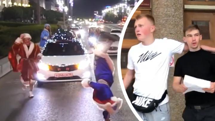 Блогеров, которые перекрыли центр Екатеринбурга ради видео, приговорили к исправительным работам