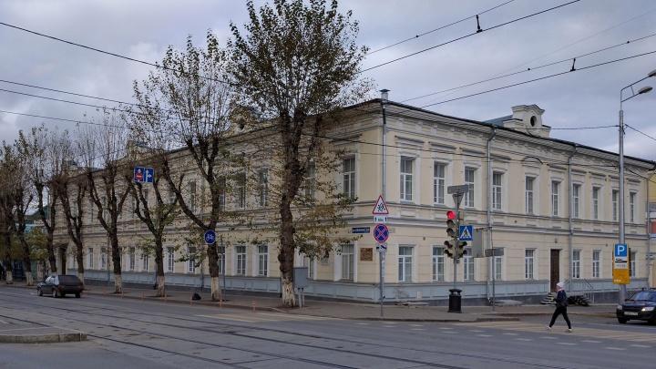 Министр образования Прикамья прокомментировала ситуацию в пермской гимназии № 17