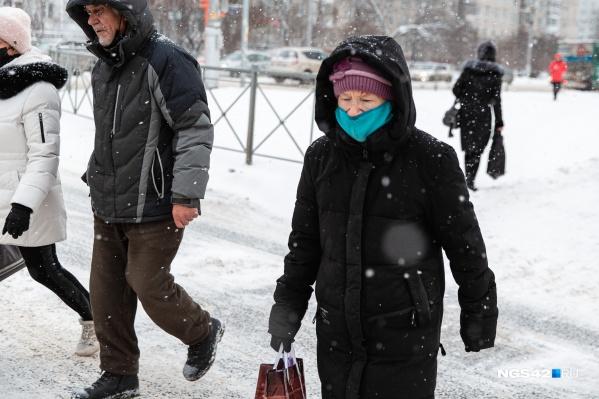 Пожилые жители Кузбасса не должны покидать дом без крайней необходимости