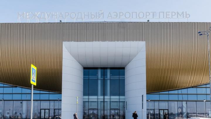 «Аэрофлот» отменяет несколько рейсов из Перми в Москву