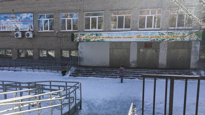 «Дети заболели туберкулезом»: в Самаре родители пожаловались на заражение учеников от учителя