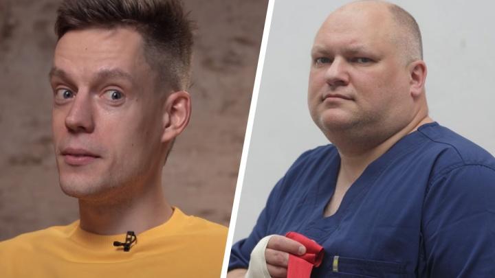 Ярославский депутат подал заявление в Следственный комитет на журналиста Юрия Дудя
