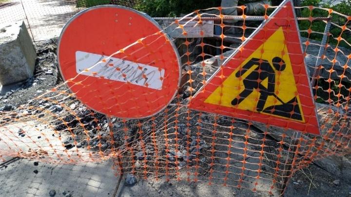 В Кургане до 2 июня перекрыли еще один участок улицы Савельева
