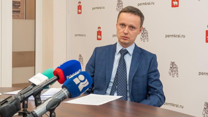 Лев Гершанок покинул должность замглавы администрации губернатора Прикамья