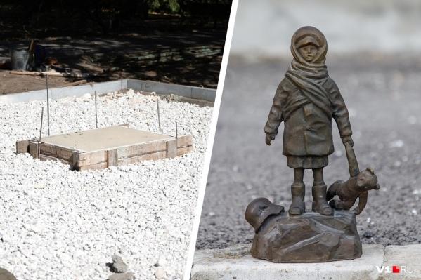 Торжественное открытие памятника отменили