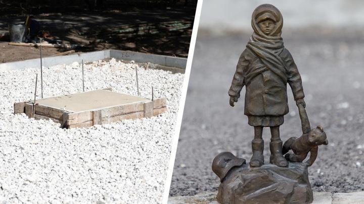 Привезут и просто установят: в Волгограде отменили открытие памятника детям военного Сталинграда