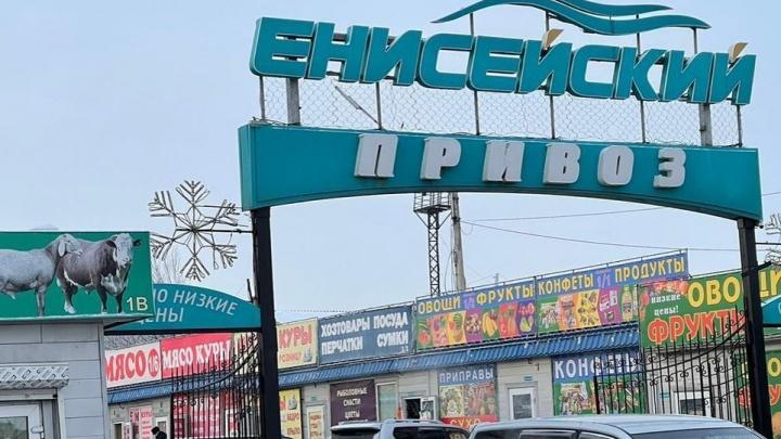«Перекрыли кислород» vs «Уберите свои фуры»: торговцы на Шахтеров бьются с жителями домов за рынок