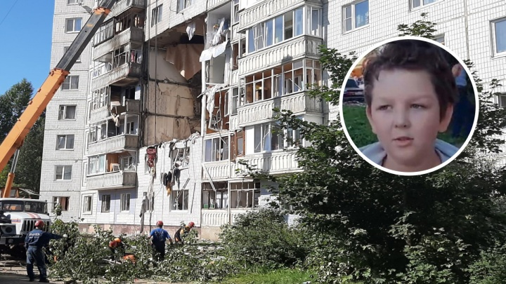 «Лестница уже рухнула, и я прыгнул»: ребенок рассказал, как спасся при взрыве дома в Ярославле