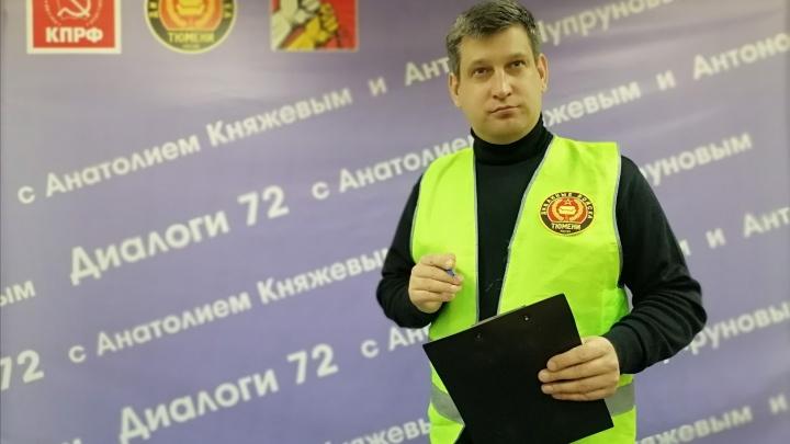 Лидер «Диванных войск Тюмени» Анатолий Княжев заявил о приостановке своей политической деятельности