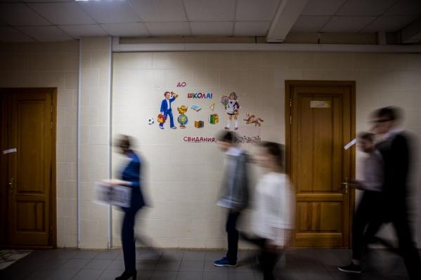 Коронавирус добавил школьникам две недели отдыха