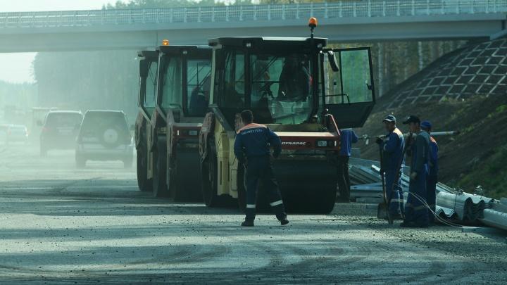 Тюменский тракт отремонтируют. На это потратят почти 4 миллиарда рублей