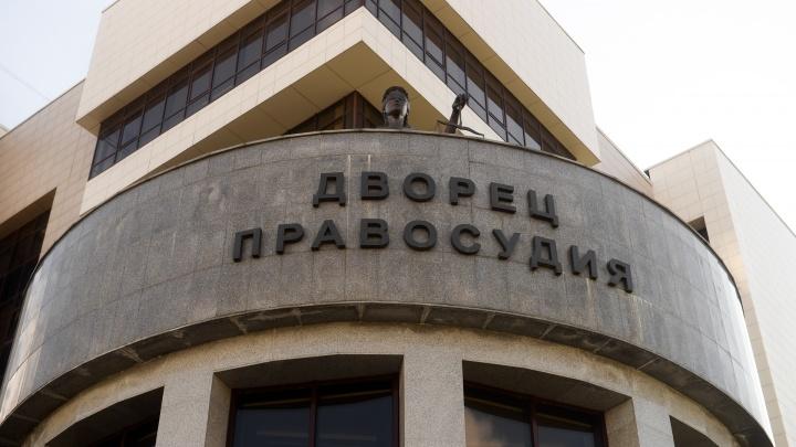 В Екатеринбурге за участие в преступном сообществе будут судить сразу 15 человек