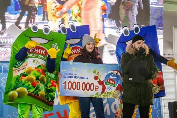 Победительницей акции от ЕЖК стала Ксения Полянина из Первоуральска