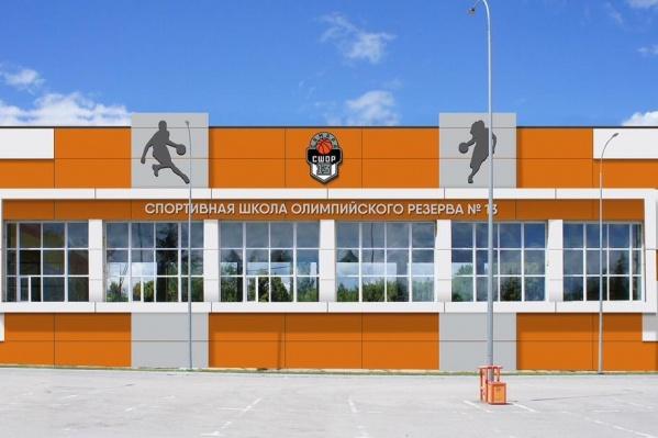 Снаружи цветовое оформление здания будет напоминать баскетбольный мяч