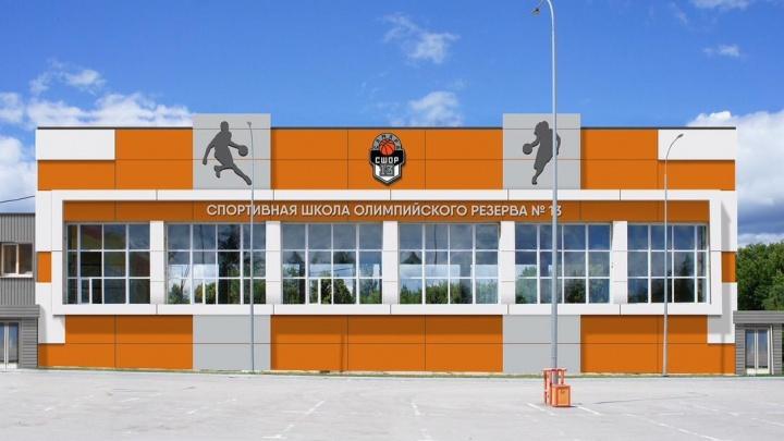 В Самаре откроют городской центр баскетбола