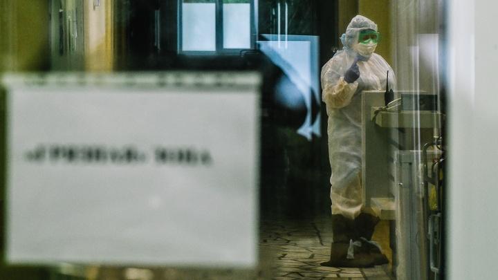 В Тюменской области умерли ещё два пациента с COVID-19