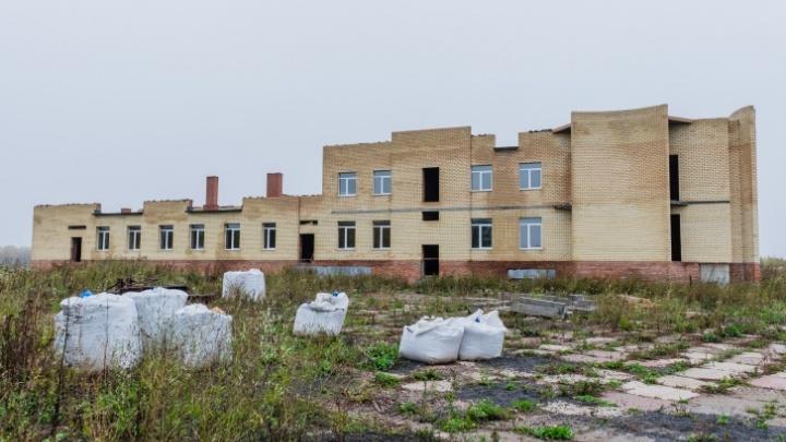 Власти Перми ищут специалистов для обследования недостроенного крематория