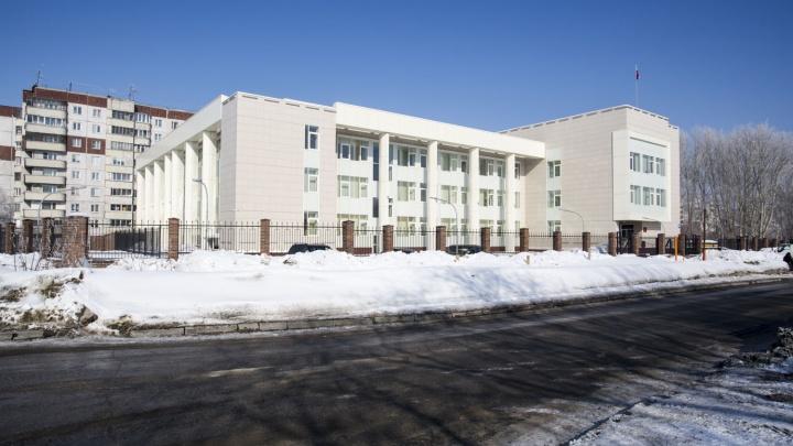 Откладывают заседания и пускают не всех: новосибирские суды перешли на новый режим работы