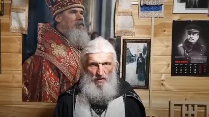 «Придётся нас выгонять с полицией и Росгвардией»: скандальный отец Сергий обратился к митрополиту