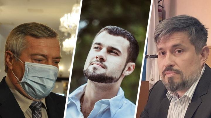 Штрафы, жесткие ограничения и увольнение врача изГБ№20: что случилось в Ростове — итоги недели