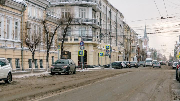 Собирать деньги за парковку на улицах Самары будут через приложение