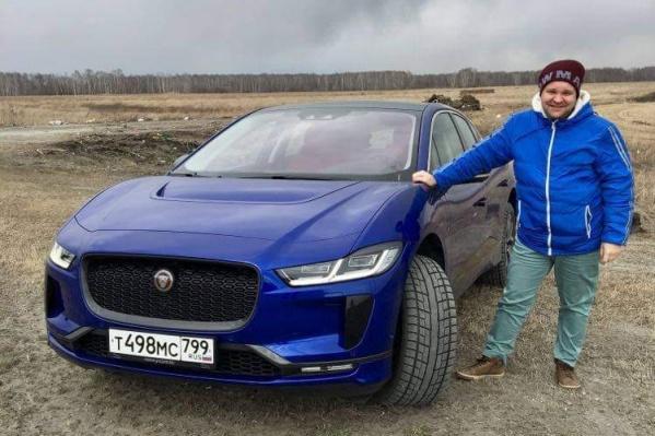 Авторедактор НГС Дмитрий Косенко протестировал уже несколько электрокаров. Если у вас тоже есть такой автомобиль, то сообщите в редакцию — мы так же устроим ему тест-драйв и расскажем обо всех особенностях
