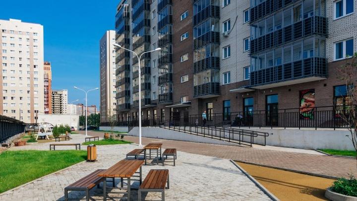 Красноярцы смогут купить квартиру по сниженной ипотечной ставке
