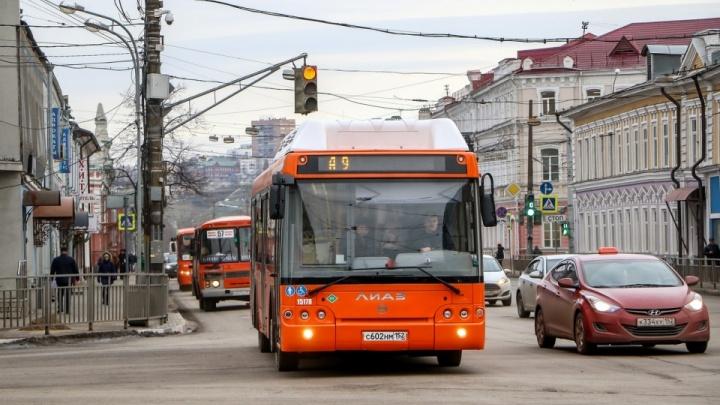 НПАТ увеличит количество автобусов, чтобы компенсировать отмененные маршрутки