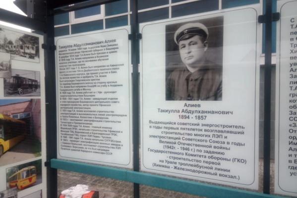 Теперь на улице Пархоменко размещены и остановка, и музей