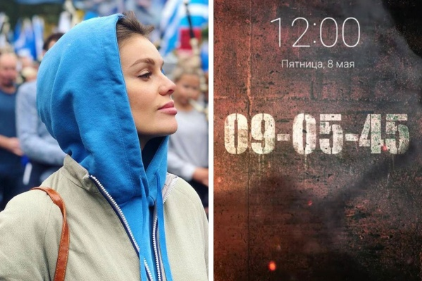 Арина Охлопкова сняла сериал о том, как Великая Отечественная связывает четыре поколения одной семьи