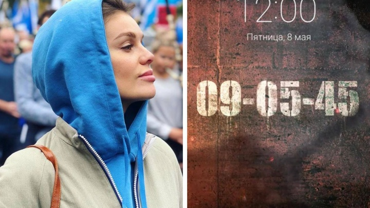 В Верхней Пышме сняли трогательный сериал о Победе, который удобно смотреть в instagram. Премьера на E1.RU