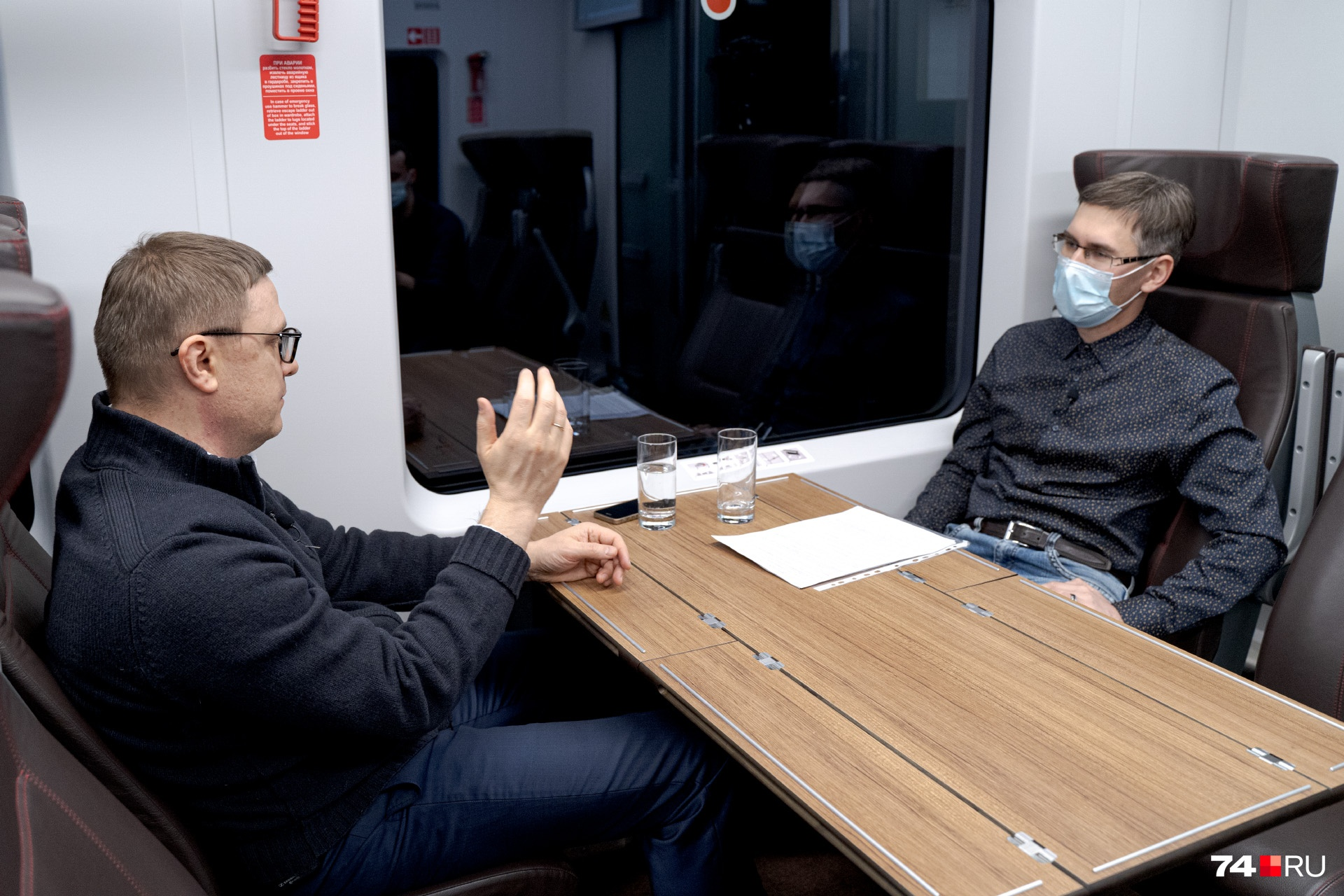 До этого интервью наш журналист Артём Краснов не встречал губернаторов ни разу. Ни Текслера, ни его предшественников