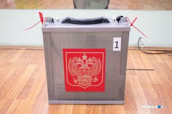 Голосование по поправкам началось в прошлый четверг, 25 июня
