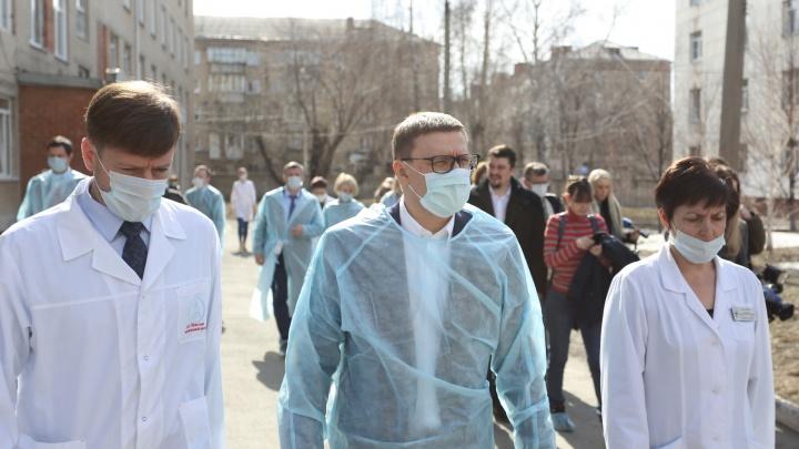 Стало известно, как глава Минздрава Челябинской области и его зам лечились в пандемию коронавируса