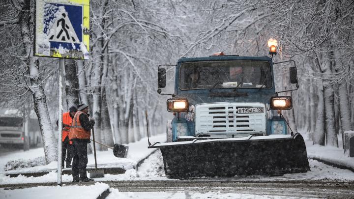 МЧС: в Башкирии резко испортится погода