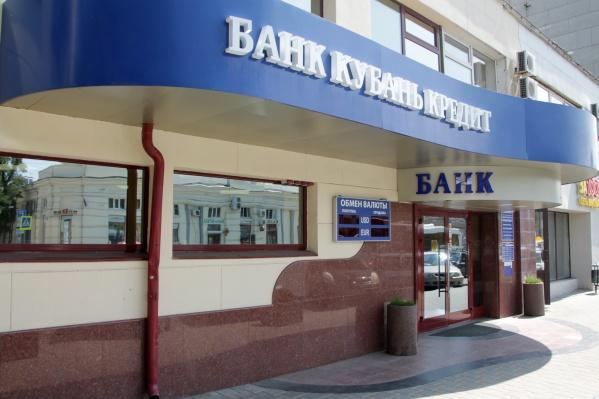 Ставка по собственной программе банка составит от 8% годовых