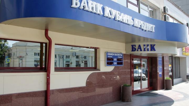 «Кубань Кредит» предложит ростовчанам ипотеку без первоначального взноса под 7,77% годовых