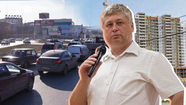 Глава Кировского района — о гостинице «Исеть», пробках на ЖБИ и новостройках в Пионерском