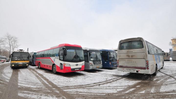 На Северном автовокзале Екатеринбурга запустили новый рейс до Тюмени