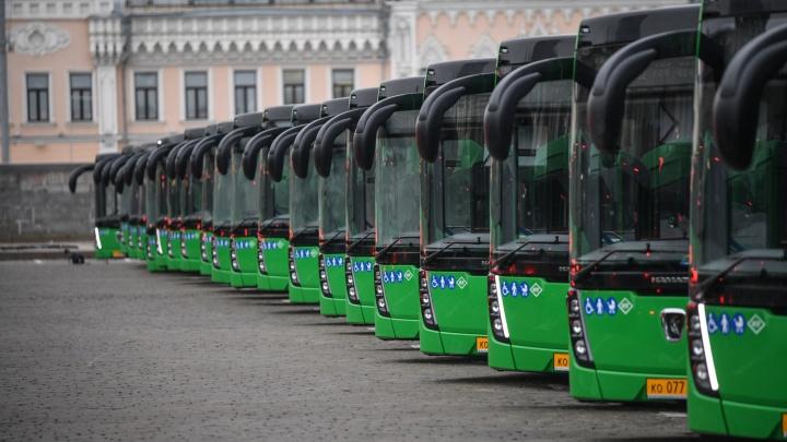 Узнай, как изменился твой маршрут: мы создали подсказку для тех, кто не может дождаться автобуса