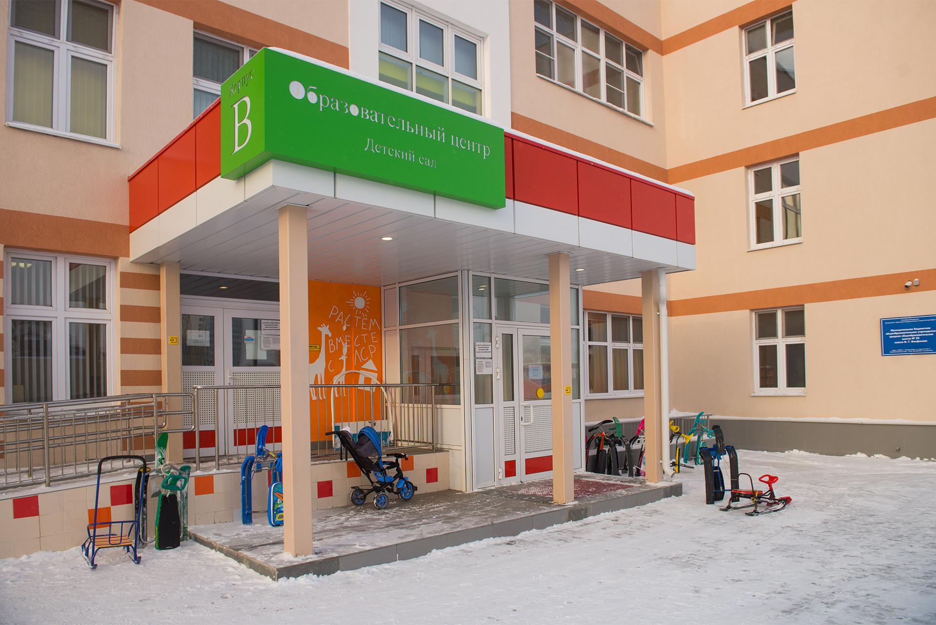 Рядом с домами — первый в городе образовательный центр, который объединяет школу и детский сад