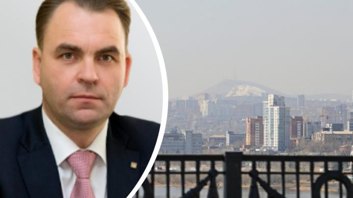 Министр экологии края подал в отставку