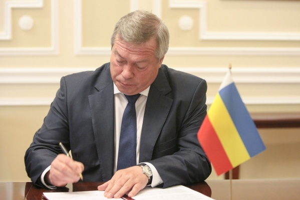 Василий Голубев внес изменения в документ о введении режима повышенной готовности