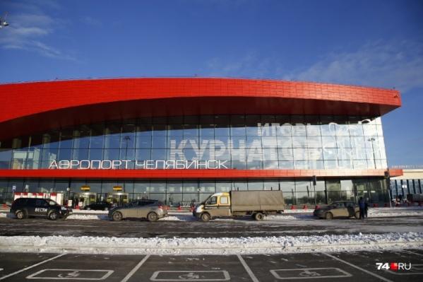 В челябинском аэропорту сегодня утром задержали несколько рейсов