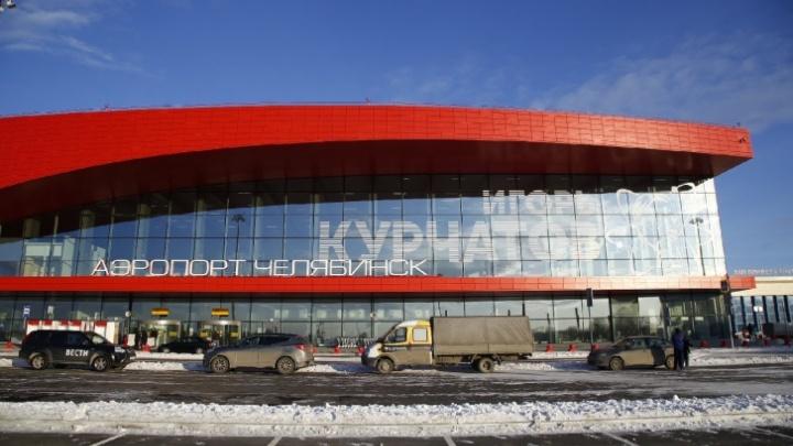 В Челябинском аэропорту из-за непогоды задержали несколько рейсов